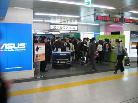 20081108-1.jpg
