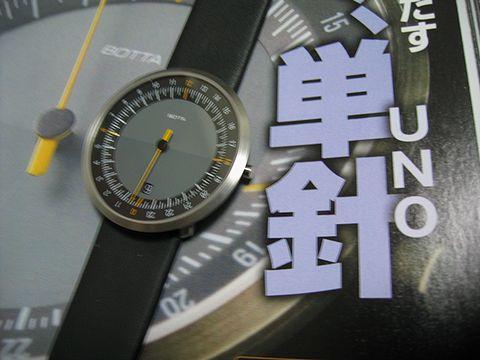 20090308_1.jpg