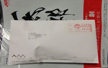 20110113-1.jpg