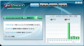 20110303_2.jpg