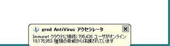 20110303_20110112.jpg