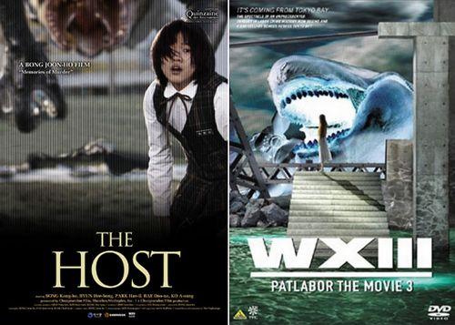 左「グエムル」右「WXIII」